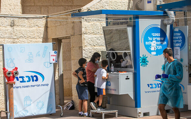A newly opened Maccabi coronavirus testing site in the central city of Modiin, on September 13 2021. (Yossi Aloni/Flash90)