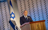 Prime Minister Naftali Bennett speaks at a memorial ceremony for the fallen Israeli soldiers of the 1973 Yom Kippur War, at the National Hall of Remembrance, Mount Herzl, Jerusalem, September 19, 2021. (Ohad Zwigenberg/POOL)