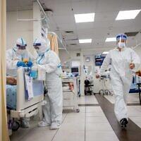 A coronavirus ward at Shaare Zedek hospital in Jerusalem on September 23, 2021. (Yonatan Sindel/Flash90)