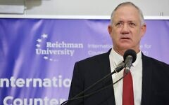 Defense Minister Benny Gantz speaks at a counterterrorism conference at Reichman University in Herzliya, on September 12, 2021. (Ronen Topelberg)
