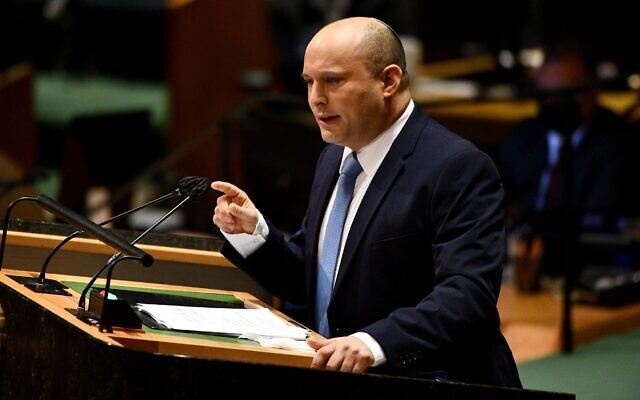 In this photo provided provided by his office, Prime Minister Naftali Bennett addresses the UN General Assembly on September 27, 2021, at UN headquarters in New York. (Avi Ohayon/GPO)