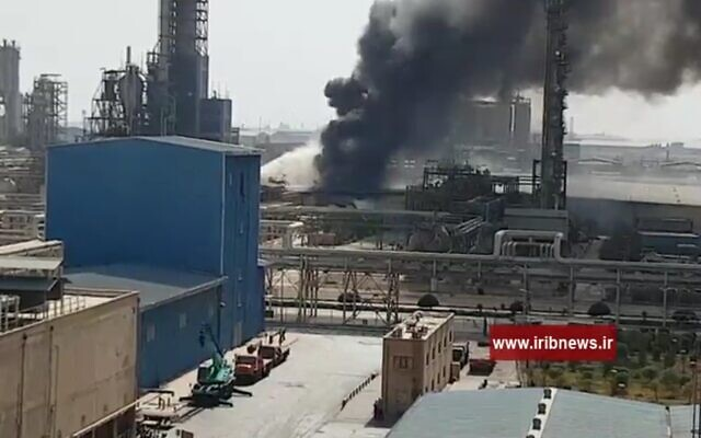 Screen capture from video reportedly showing a fire that broke out at an Islamic Revolutionary Guard Corps research facility west of Tehran, September 26, 2021.