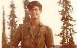 Jacob Rayman, an American immigrant from Seattle, Washington, who fell in the Yom Kippur War. (Courtesy of the Rayman family)