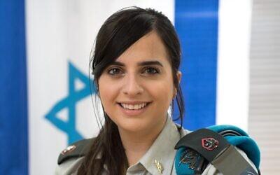 IDF Major Keren Hajioff (via Twitter)
