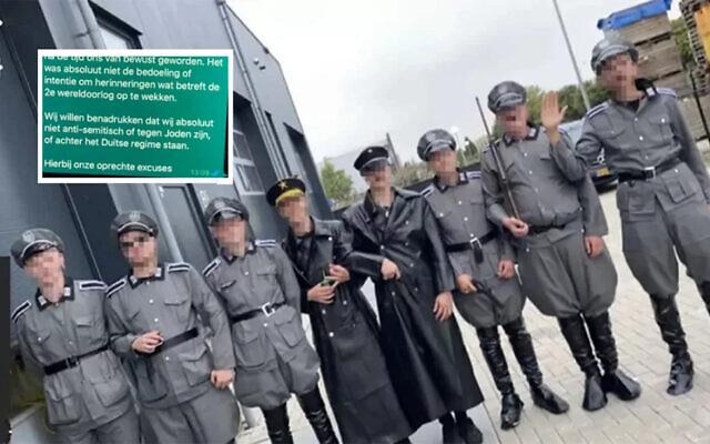 Men wear Nazi uniforms during a COVID-19 protest in the Netherlands city of Urk, Sept. 10, 2021. ('Hart van Nederland' via JTA)
