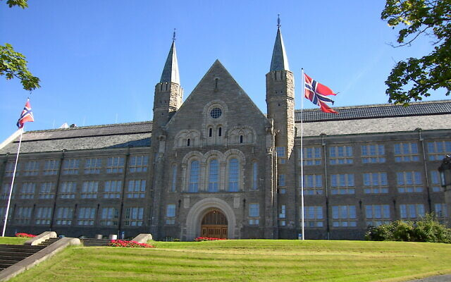 The Norwegian University of Science and Technology in Trondheim, Norway. (Wikipedia, Shekko, CC BY-SA 3.0)