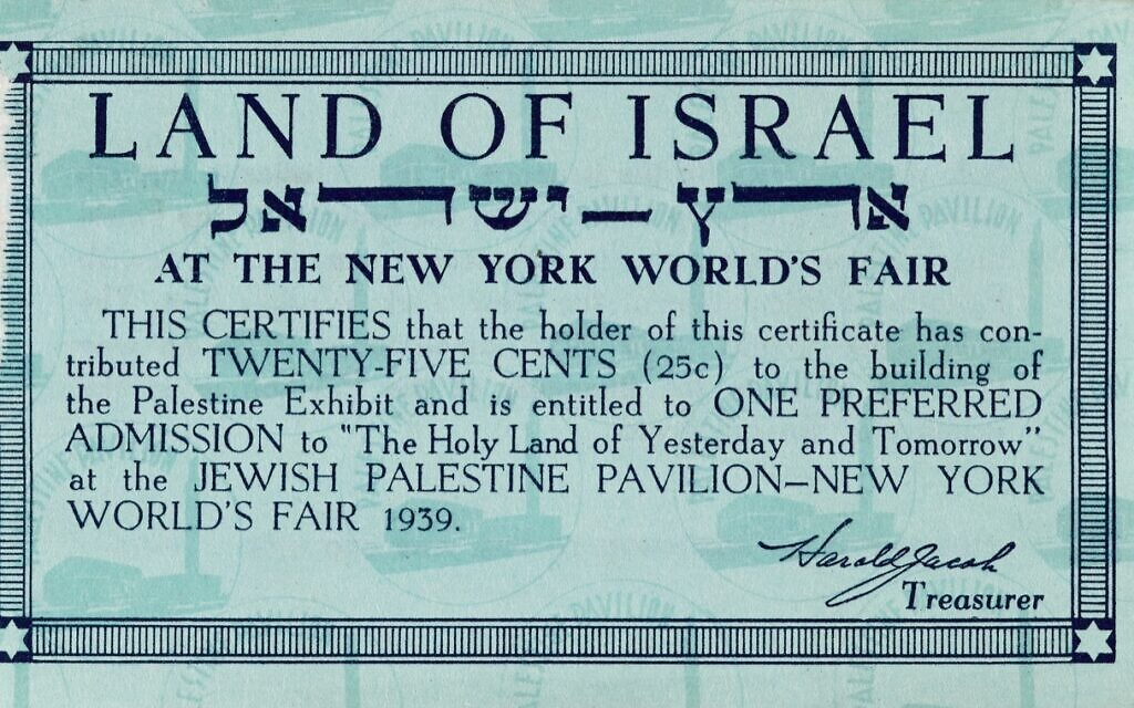 'The Holy Land of Yesterday and Tomorrow' attraction ticket from New York World's Fair, 1939. (Courtesy: David Matlow/Photo by Kevin Viner, Elevator Digital, Toronto)