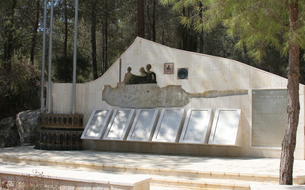 The memorial to Armored Battalion 184 in President's Forest. (Shmuel Bar-Am)