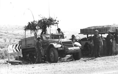 A sukkah perched on an IDF vehicle during the Yom Kippur War (Courtesy Nathan Fendrich/Pritzer Family National Photography Collection at the National Library of Israel)