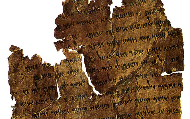 The Damascus Document Scroll, found in Cave 4 at Qumran (Library of Congress / Wikipedia)