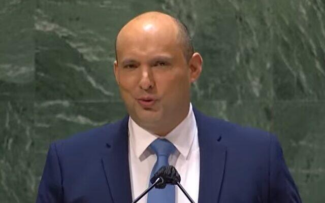 Prime Minister Naftali Bennett addresses the UN General Assembly on September 27, 2021 (UN screenshot)