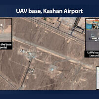 A satellite photograph of an alleged Iranian base that Defense Minister Benny Gantz says is used to train Iranian proxies to operate advanced drones on September 12, 2021. (Defense Ministry)