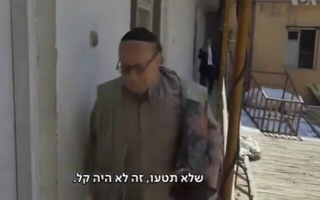 Zebulon Simantov, Afghanistan's last Jew, seen after fleeing to a neighboring country (Screencapture/Kan)