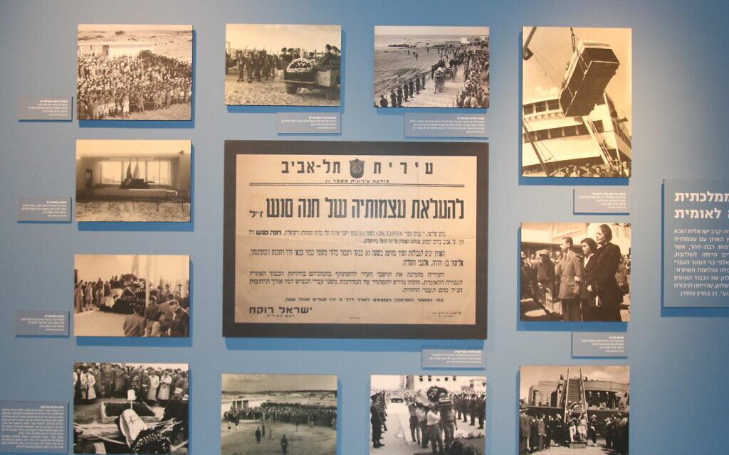 A display at the Anna Szenes House in Kibbutz Sdot Yam, August 2021. (Shmuel Bar-Am)