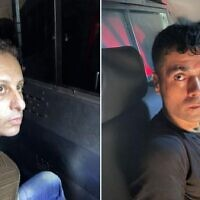 Two of the six inmates who escaped Gilboa prison, Yaquob Qadiri (L) and Mahmoud al-Arida, seen after being recaptured in the northern town of Nazareth on September 10, 2021 (Police)