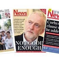UK Jewish News cover stories