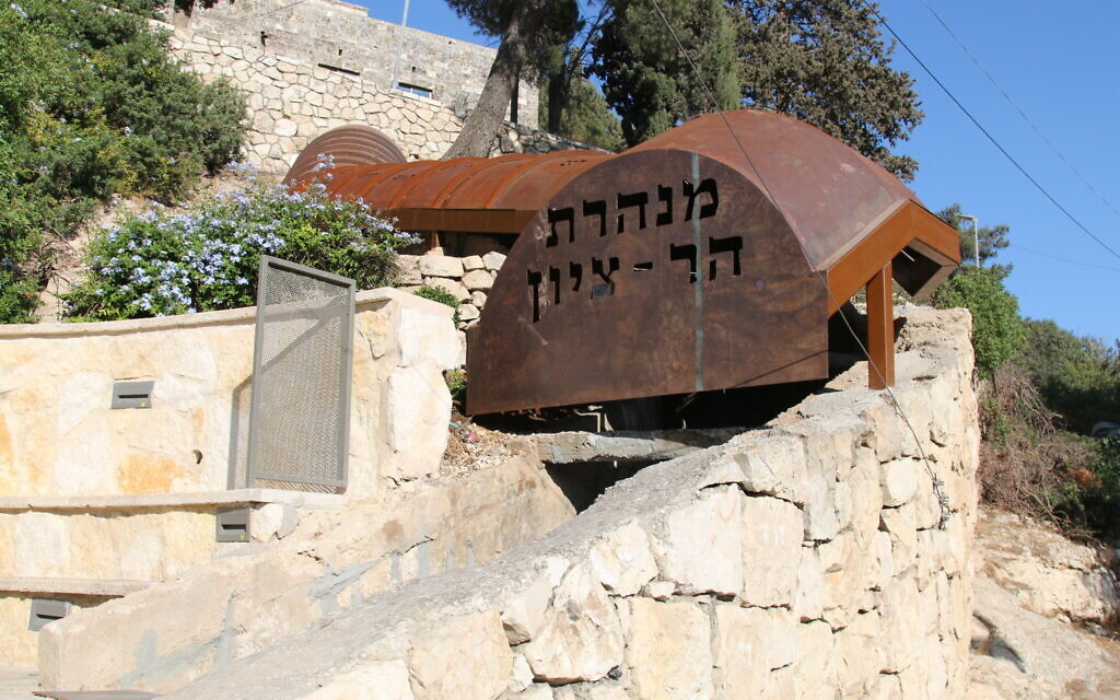 An entrance and exit point to the newly restored Mount Zion tunnel. (Shmuel Bar-Am)