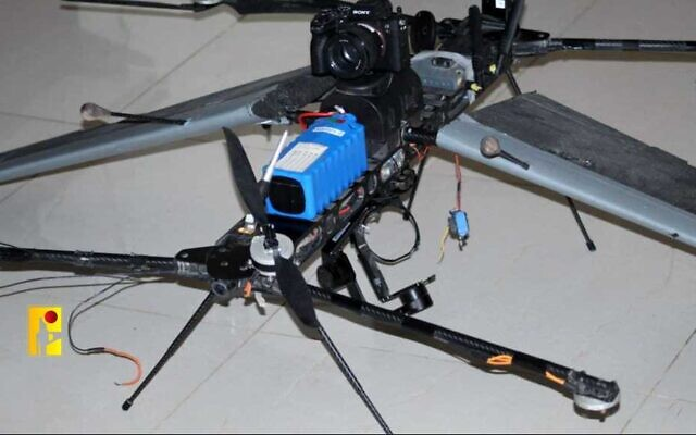 An Israeli drone that the Hezbollah terror group claims it downed over southern Lebanon, on September 30, 2021. (Central Media)