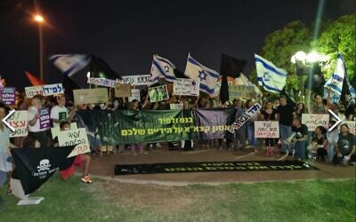 Protesters against an oil deal with an Israeli -UAE consortium demonstrate outside Foreign Minister Yair Lapid's house in Ramat Aviv on September 25, 2021. (Coalition Against the EAPC deal)
