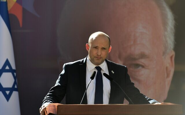 Prime Minister Naftali Bennett speaks at the official state ceremony marking the anniversary of former prime minister Yitzhak Rabin's assassination, at Mount Herzl national cemetery in Jerusalem, October 18, 2021. (Kobi Gideon/GPO)