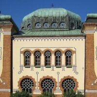 The main synagogue in Malmö, Sweden. (CC BY-SA jorchr/Wikimedia Commons)