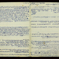"""A page from the notebooks of """"Mr. Shushani,"""" a mysterious scholar who taught many of the greatest Jewish studies scholars of the 20th century. (National Library of Israel via JTA)"""
