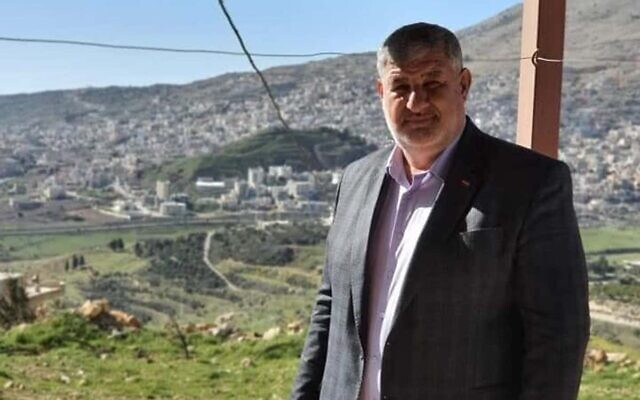 Midhat as-Saleh