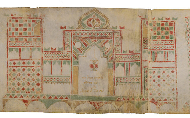 The Tower of David depicted in the Florence Scroll currently on display at the Israel Museum. (Courtesy Biblioteca Nazionale Centrale di Firenze)