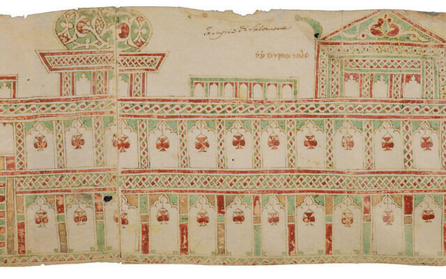 The Temple Mount depicted in the Florence Scroll, currently on display at the Israel Museum (Biblioteca Nazionale Centrale di Firenze)