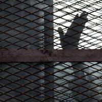 Illustrative: A prisoner being held in an Iranian prison. (AP Photo/Amr Nabil, File)