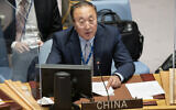 Zhang Jun, permanent representative of China to the United Nations, speaks during a meeting of the United Nations Security Council, Thursday, Sept. 23, 2021, during the 76th Session of the UN General Assembly in New York. (AP Photo/John Minchillo, Pool)