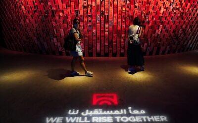 Women walk through Syria's pavilion at Expo 2020 in Dubai, United Arab Emirates, October 2, 2021. (Jon Gambrell/AP)