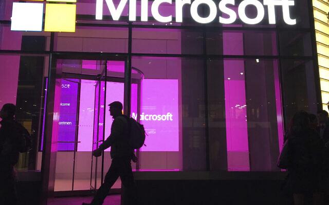 Illustrative: People walk past a Microsoft office in New York, November 10, 2016. (AP Photo/Swayne B. Hall)