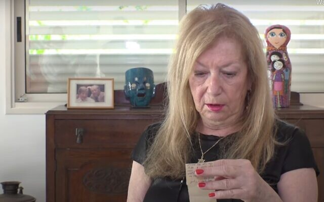 Screen capture from video of Eti Snir reading from letters she sent in 1973 to her husband in the Yom Kippur War, seen in October, 2021. (YouTube)