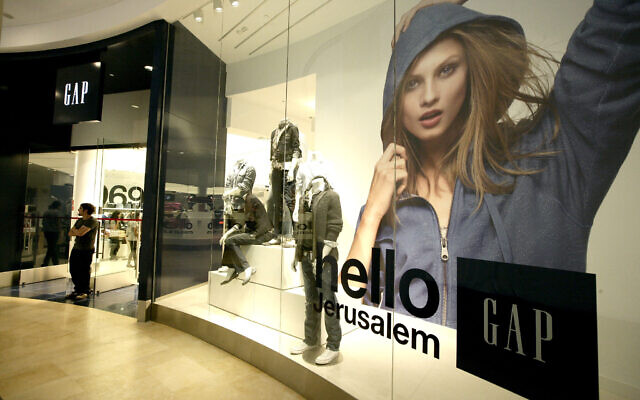The grand opening of the first Gap store in Israel at the Mamilla Mall in Jerusalem, August 2009. (Abir Sultan/Flash90)