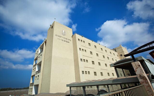 View of the Rimonim prison on August 26, 2014. (Moshe Shai/FLASH90)