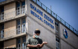 View of the Shaare Zedek Medical Center in Jerusalem, March 24, 2020. (Yonatan Sindel/Flash90 *** Local Caption)