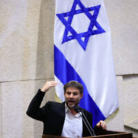 Religious Zionism party head Bezalel Smotrich addresses a Knesset plenum session on the state budget on September 2, 2021. (Olivier Fitoussi/Flash90)