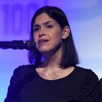 Energy Minister Karine Elharrar speaks at conference of her Yesh Atid party in Shefayim, September 22, 2021. (Gili Yaari/Flash90)