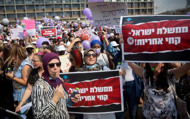 Daycare workers protest in Tel Aviv, demanding better working conditions. October 3, 2021. (Miriam Alster/Flash90)