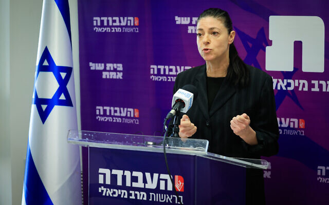 Transportation Minister Merav Michaeli leads a Labor party faction meeting at the Knesset on October 4, 2021. (Olivier Fitoussi/Flash90)