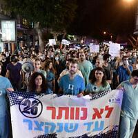 Medical interns demonstrate for better work conditions in Tel Aviv on October 9, 2021. (Tomer Neuberg/Flash90)