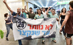 Medical interns demonstrate for better work conditions in Tel Aviv, on October 9, 2021. (Tomer Neuberg/Flash90)