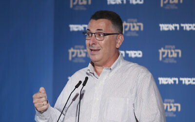 Justice Minister Gideon Sa'ar attends the Golan Heights Conference on Economics and Regional Development on October 11, 2021. (David Cohen/Flash90)
