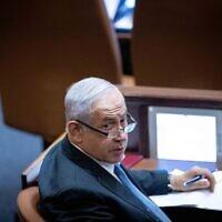 Head of opposition MK Benjamin Netanyahu in the Knesset on October 11, 2021. (Yonatan Sindel/Flash90)