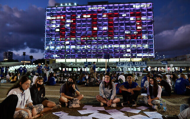 """Discussion circles on the subject of """"the sanctity of life'' on the eve of the 26th Memorial Day for the assassination of late prime minister Yitzhak Rabin, at Rabin Square in Tel Aviv on October 17, 2021. (Tomer Neuberg/Flash90)"""