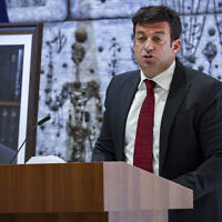 Yonatan Ben-Artzi, former prime minister Yitzhak Rabin's grandson, speaks at a memorial ceremony to commemorate the 26th anniversary of Rabin's assassination, at the President's Residence, in Jerusalem, October 18, 2021. (Yonatan Sindel/Flash90)