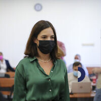 Walla News Department head Michal Klein arrives for her testimony in the trial against former prime minister Benjamin Netanyahu, at the Jerusalem District Court, October 18, 2021. (Yonatan Sindel/Flash90)