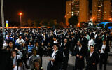 Supporters and followers of Rabbi Eliezer Berland protest outside Nitzan Prison in Ramle, on October 27, 2021 (Roy Alima/Flash90)