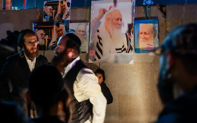 Supporters and followers of Rabbi Eliezer Berland protest outside the Nitzan Prison in Ramle, on October 27, 2021 (Roy Alima/Flash90)